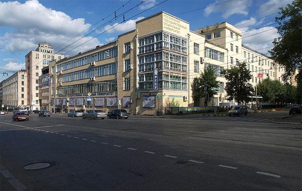 Галерея фотографий Российский государственный социальный университет 14